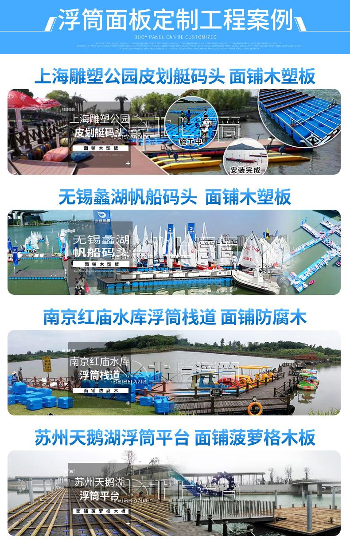 水上浮桥面铺塑木板定制工程案例-北上水上浮桥厂家