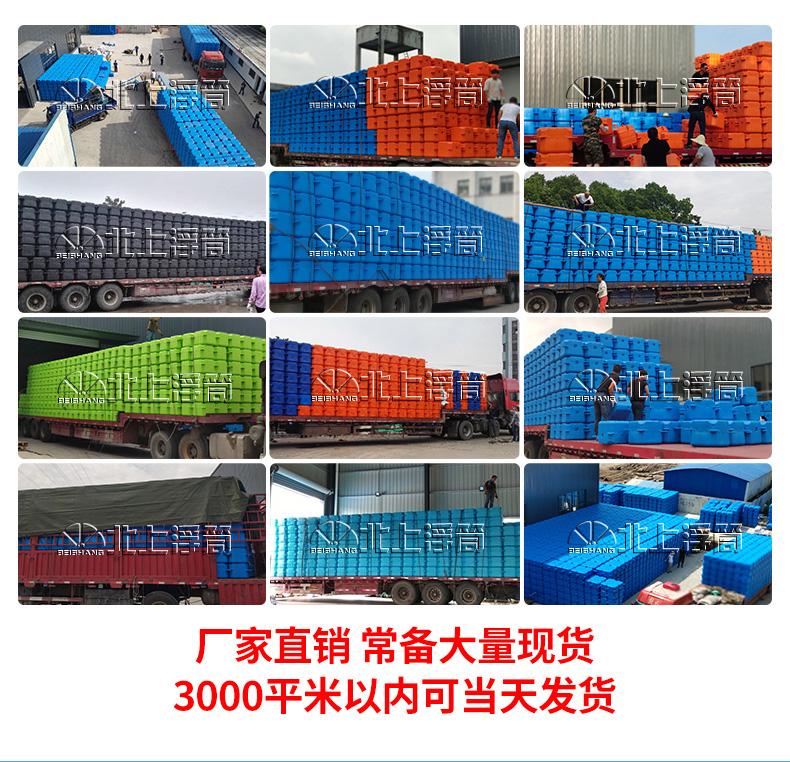 北上水上浮桥厂家常备大量现货 3000平米以内可当日发货