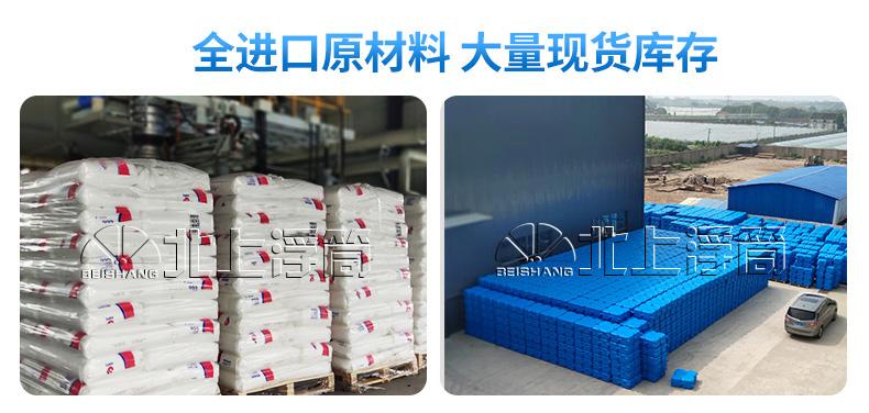 水上浮桥采用全进口原材料-北上水上浮桥厂家大量现货库存